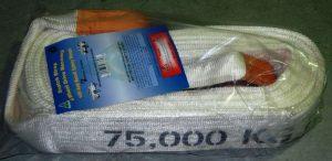 75 Tonne Snatch Strap